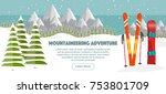 ski  snowboard equipment  swiss ... | Shutterstock .eps vector #753801709