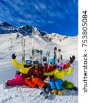 happy family enjoying winter...   Shutterstock . vector #753805084