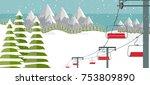 ski resort  lift flat vector...   Shutterstock .eps vector #753809890