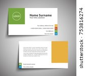 modern simple business card set ... | Shutterstock .eps vector #753816274