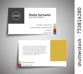 modern simple business card set ... | Shutterstock .eps vector #753816280