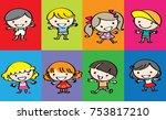 cartoon kids vector design | Shutterstock .eps vector #753817210