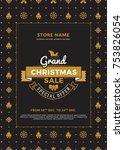 christmas sale poster design.... | Shutterstock .eps vector #753826054