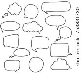 speech bubbles lune set | Shutterstock .eps vector #753831730