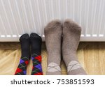 father and son in woolen winter ... | Shutterstock . vector #753851593