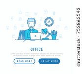manager is working on laptop in ... | Shutterstock .eps vector #753862543