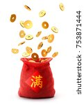 burlap sack full with chinese... | Shutterstock . vector #753871444