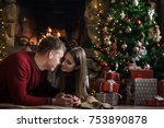 happy young couple celebrates... | Shutterstock . vector #753890878