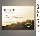 premium certificate template... | Shutterstock .eps vector #753891460