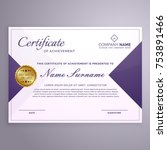 minimal style certificate... | Shutterstock .eps vector #753891466