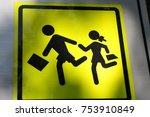 school street sign | Shutterstock . vector #753910849
