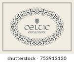celtic knot braided frame... | Shutterstock .eps vector #753913120