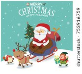 Vintage Christmas poster design with vector Santa Claus, snowman, penguin, elf characters.
