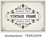 vintage frame with beautiful... | Shutterstock .eps vector #753922459