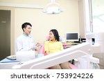 dentist conversation patient... | Shutterstock . vector #753924226