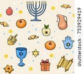hanukkah seamless pattern with... | Shutterstock .eps vector #753929419