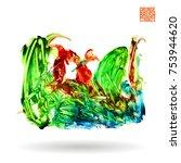 brush stroke and texture.... | Shutterstock .eps vector #753944620
