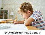 side view portrait of diligent...   Shutterstock . vector #753961870