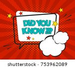 did you know comic pop art... | Shutterstock .eps vector #753962089