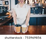 young asian woman barista with... | Shutterstock . vector #753969856