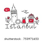 vector illustration istanbul... | Shutterstock .eps vector #753971653