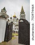 Small photo of KNYAZHYE LAKE, RUSSIA - NOVEMBER 11, 2017: The facade of the Temple of Saint Prince Alexander Nevsky