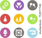 origami corner style icon set   ... | Shutterstock .eps vector #753977740