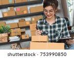young entrepreneur  teenager...   Shutterstock . vector #753990850