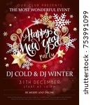 vector illustration of new year ... | Shutterstock .eps vector #753991099