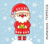 merry christmas and happy new... | Shutterstock .eps vector #753992116
