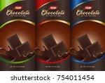 chocolate bar packaging set.... | Shutterstock .eps vector #754011454