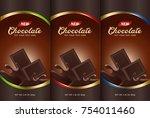 chocolate bar packaging set.... | Shutterstock .eps vector #754011460