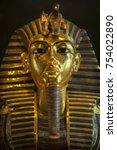 Funeral Mask Of Pharoah...