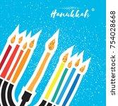 happy hanukkah greeting card.... | Shutterstock .eps vector #754028668