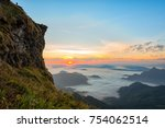 mountain view with morning fog... | Shutterstock . vector #754062514