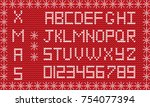 white knitted alphabet and...   Shutterstock .eps vector #754077394