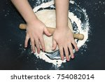 a photo from above of kid's... | Shutterstock . vector #754082014
