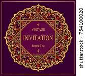 indian wedding invitation card... | Shutterstock .eps vector #754100020
