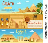 horizontal banners of egypt... | Shutterstock .eps vector #754147768
