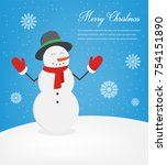 christmas greeting card with... | Shutterstock .eps vector #754151890