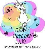 creative universal card. simple ... | Shutterstock .eps vector #754158190