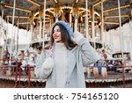 excited brunette girl in blur...   Shutterstock . vector #754165120
