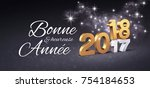 gold 2018 new year date above... | Shutterstock . vector #754184653