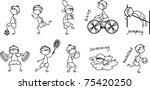 cartoon sport icon | Shutterstock .eps vector #75420250