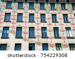 Small photo of VIENNA, AUSTRIA - APR 22, 2011: The Majolica House, Majolikahaus, with its floral ornamentation near Naschmarkt in Vienna Austria famous example of Jugendstil art nouveau buildt by Otto Wagner in 1899