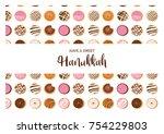 hanukkah doughnut   jewish... | Shutterstock .eps vector #754229803