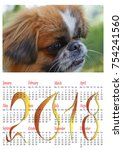 calendar for 2018 with portrait