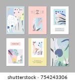 set of creative trendy cards.... | Shutterstock .eps vector #754243306