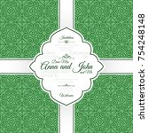 invitation template card with... | Shutterstock .eps vector #754248148