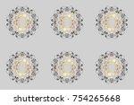 raster illustration. snowflakes ... | Shutterstock . vector #754265668